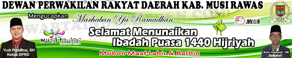 Ramadhan, DPR